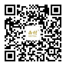 重庆荣举装饰材料有限公司
